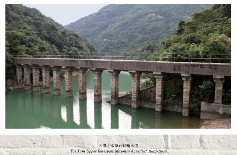 Tai Tam Reservoir  Masonry Aqueduct WSD 2009