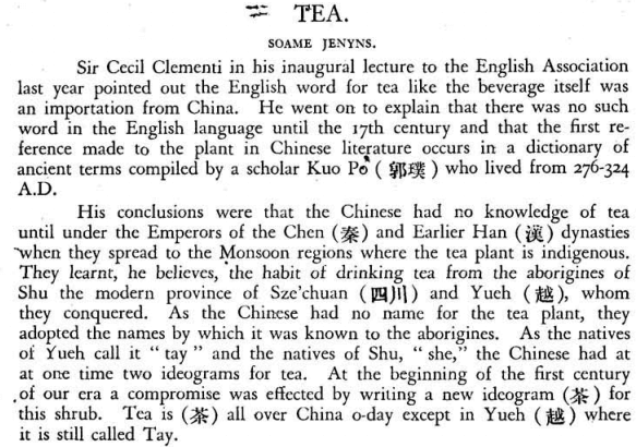 Tea HK Naturalist 1931 snipped intro