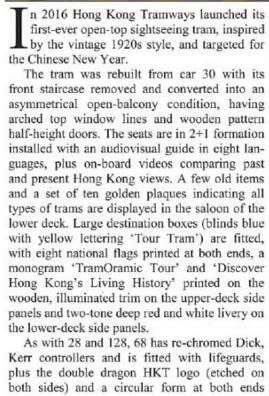 TramOramic Sightseeing Tram 68 Joseph Tse a