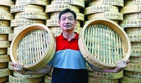 Tuck Chong Sum Kee - snipped photo of Lam Ying Hun SCMP 21.6.15