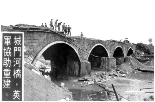 1977 Tai Wai Bridge
