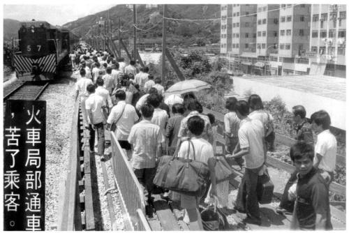Shing Mun 1977