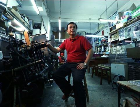 Kwong Wah Printing Company photo b SCMP vanishing trades