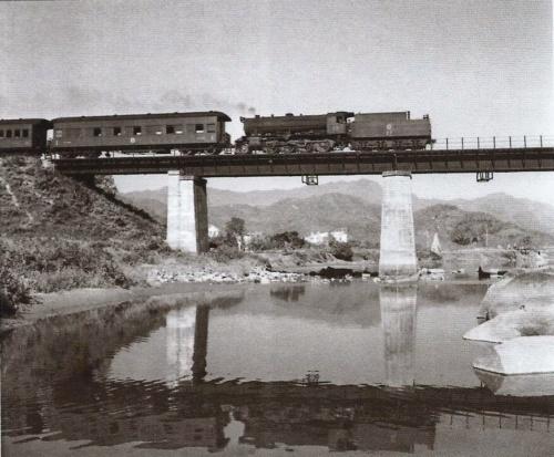 Tai Po 1950