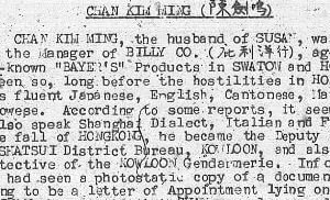 BAAG Counter Espionage Precis #1 p 12 Chan Kim Ming snipped extract
