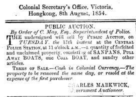 Coal Govt Notification 8.8.1854