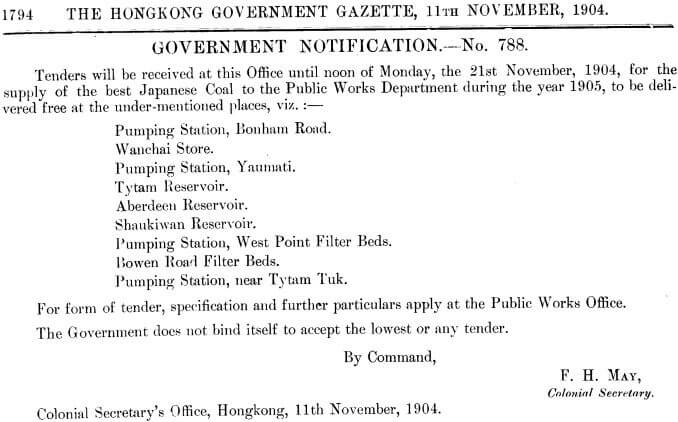 Coal HK Gov Gazette 11.11.1904 Japanese to reservoirs et al