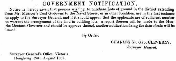 Coal HK Gov Gazette 25.8.1854