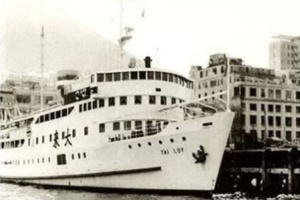 Tai Loy Macau ferry image snipped anchored at Macau Ferry Terminal, HK undated