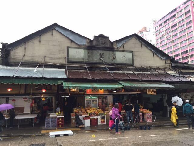 Yau Ma Tei Fruit Market image Jennifer Lang Janu 2016 a