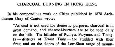 Charcoal Burning in HK RASHKB Vol 11 (1971) James Hayes a