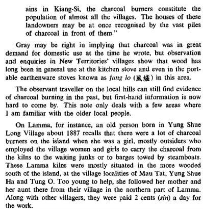 Charcoal Burning in HK RASHKB Vol 11 (1971) James Hayes b