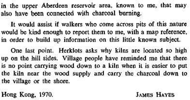 Charcoal Burning in HK RASHKB Vol 11 (1971) James Hayes h