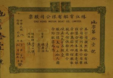 Lee Yat Ngok - Stock Certificate - Chu Kong Motor Boat Co, 1919