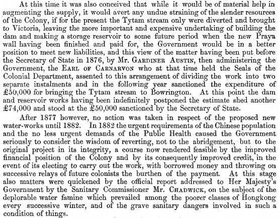 Surveyor General's Report on the Tytam Water-works 1885 u