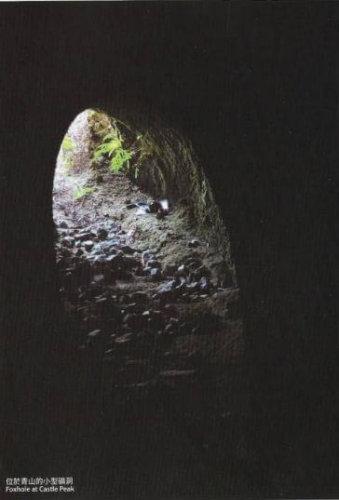 castle-peak-mine-foxhole-p115-hk-mining-history