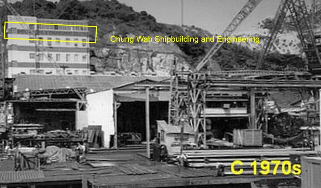 chung-wah-shipbuilding-engineering-company-office-building-image-c1970s-from-ian-wolfe