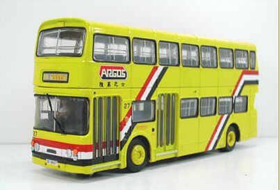 argos-bus-daimler-fleetline-alexander-see-www-oriental-model-buses