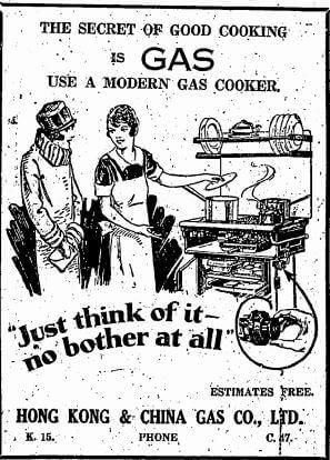 Hong Kong & China Gas Company Advert, 12.12.1928 China Mail