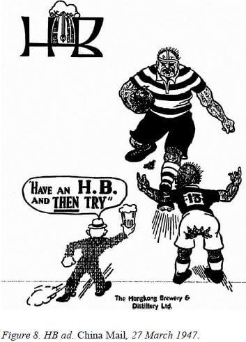 hongkong-brewery-distillery-advert-1947-jpg