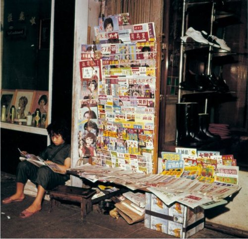 newspaper-stand-snipped-image-1960s-hk-memory