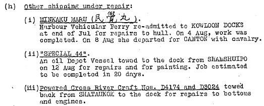 baag-kwiz-70-ships-under-repair-in-kowloon-docks