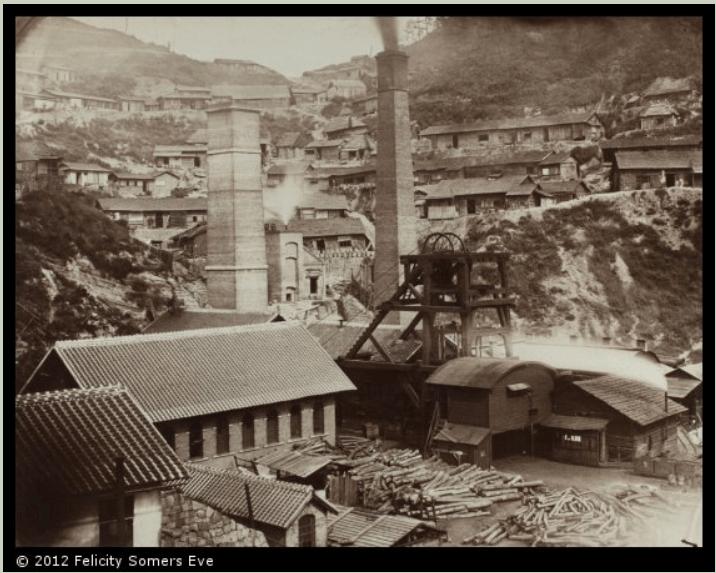 Coal Mine Near Kelung, Formosa 2012 Courtesy Historical Photographs Of China