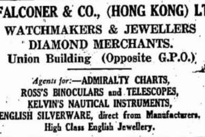 G Falconer Advert The China Mail 24th November 1928