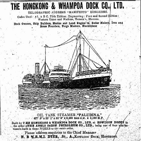 paludina-hk-whampoa-dock-advert-hk-telegraph-17-8-1923