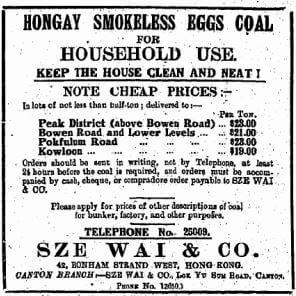 Sze Wai Coal Advert HK Daily Press 12.12.1930
