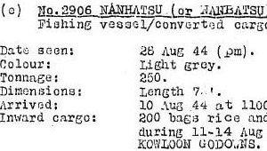 BAAG KWIZ #70 Detail Nanhatsu (aka Nanbatsu)