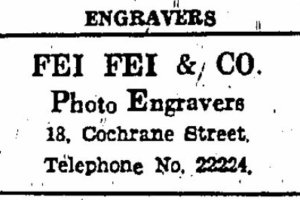 Fei Fei Photo Engravers Advert HK Daily Press 1.1.1940