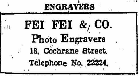Fei Fei Photo Engravers Advert HK Daily Press 1.1.1940