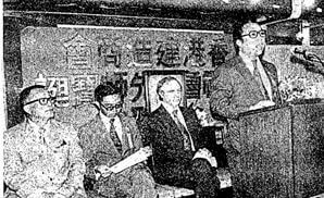 Shanghainese Builders 5 York Lo Raymond Sung Speaking At The HKCA Lo Pan Birthday Celebration In 1974