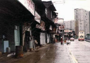 Squatter Factories Clearance Policy 1985 Image E Squatter Workshops Along Choi Hung Road Majority Metal Works And Machinery