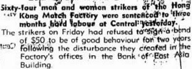 Hong Kong Match Factory, First Paragraph Detail, Strikers Imprisoned Sunday Herald 1.1.1950