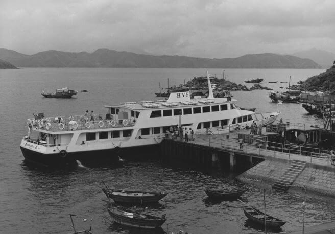Hongkong And Yaumati Ferry Company Man Loong At Tap Mun Ferry Pier 1975