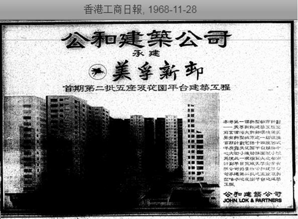 Shanghainese Builders 7 York Lo Image 16
