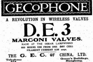 The G.E.C. Of China Ltd, Advert, HK Telegraph 31.5.1924