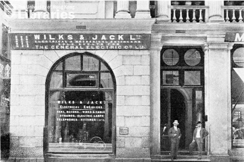 Wilks & Jack Ltd Shop Image Early 20thC HK University Library