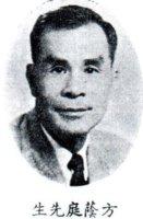 Fong Yam Ting (2)