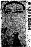 Yang Yunju (2)