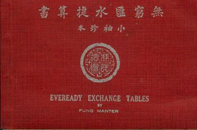 Eveready Exchange Tables Written By Kan Koam Tsing's Parter Fung Manter In 1940
