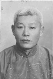 Kan Koam Tsing 1952 Photo