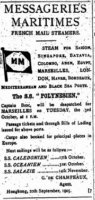 Messageries Maritimes Shipping Line, Advert HK Telegraph 23.9.1905