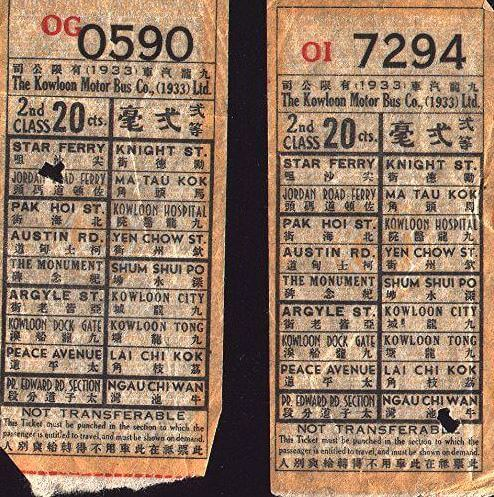 Bus Tickets KMB 1950s Courtesy Moddsey Gwulo