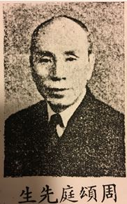 Chow Chung Ting Image York Lo