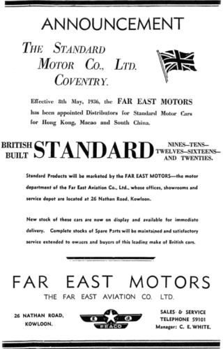Far East Motors Advert IDJ
