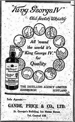 Gande, Price & Co Ltd, China Mail 12.12.1928