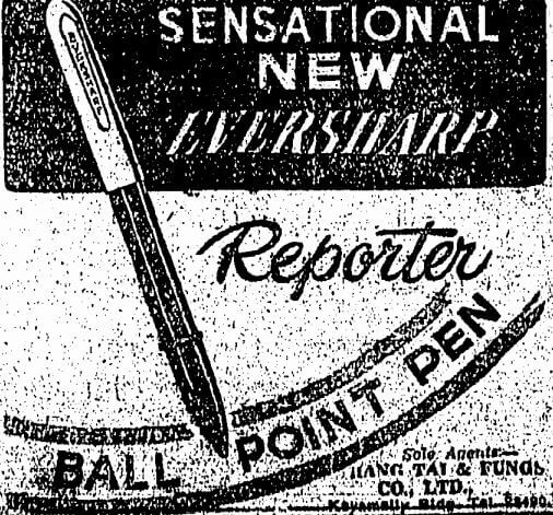 Hang Tai & Fungs Co Ltd Advert Eversharp Ball Point Pens HK Sunday Herald 29.10.1950